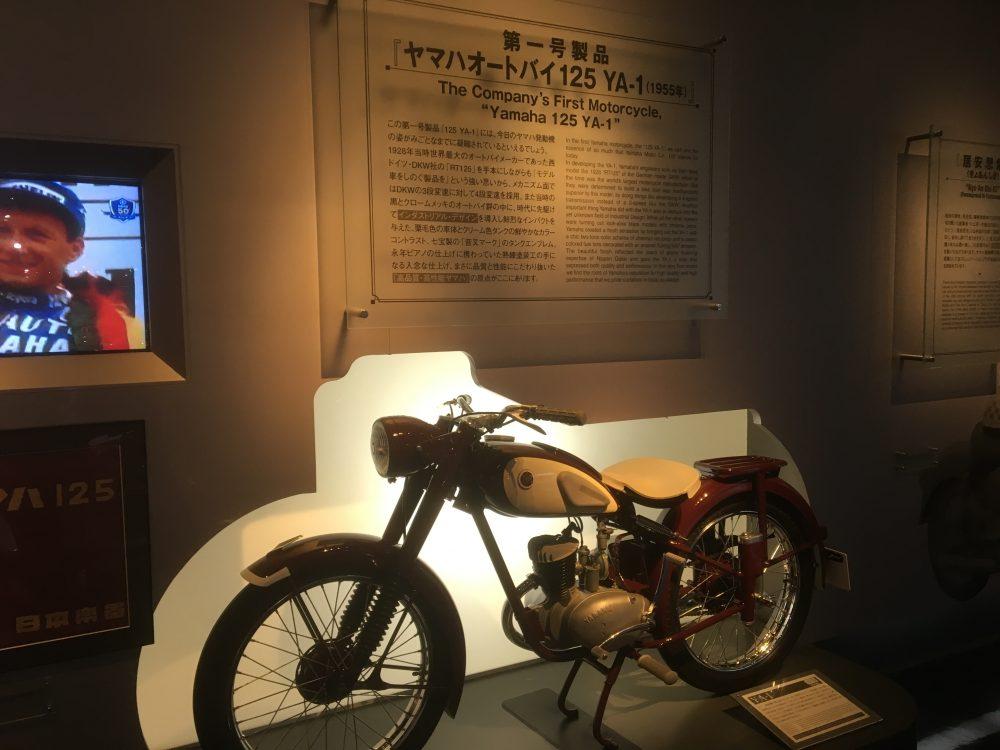 最初の1台、ヤマハ発動機の歴史が凝縮!