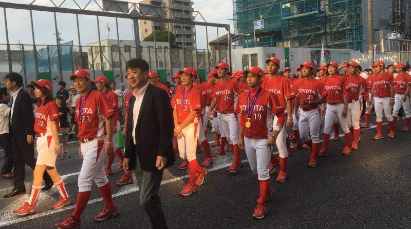 トヨタ自動車野球部凱旋パレード
