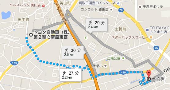 豊田期間工赴任先の最寄り駅までの地図