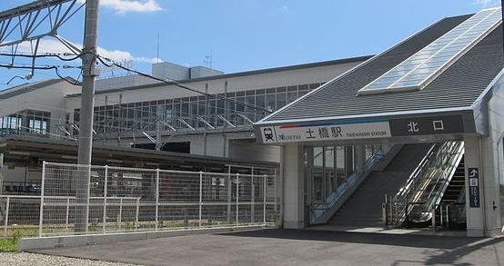 豊田期間工赴任先の最寄り駅