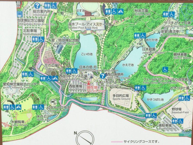 愛・地球博記念公園外観