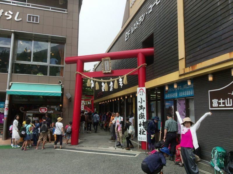 富士山五合目を観光