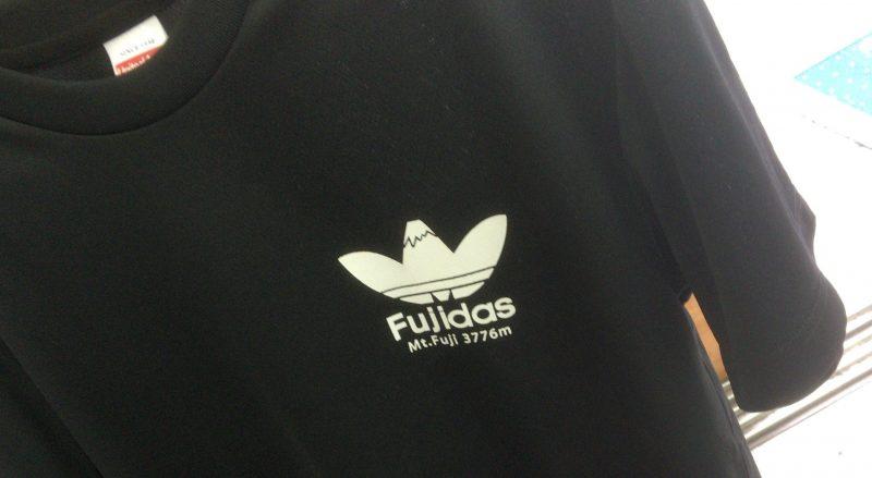 FUJIDAS