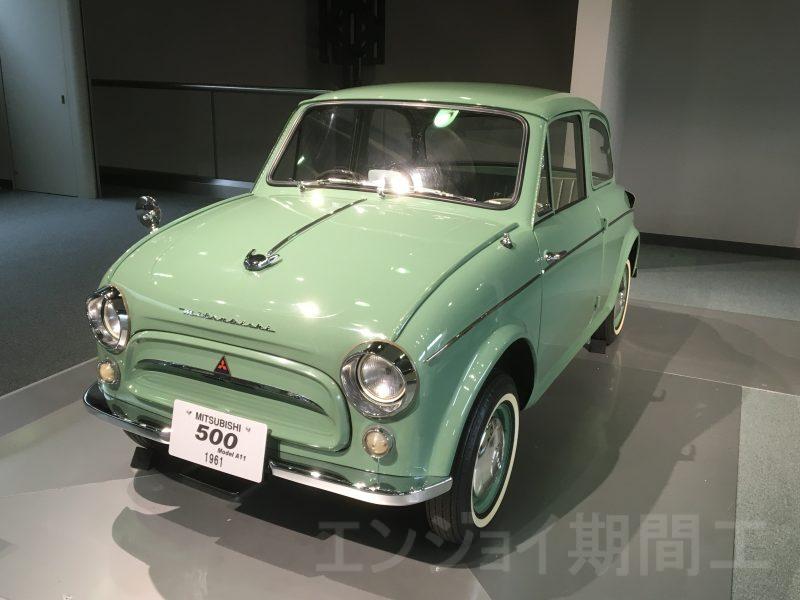 三菱500