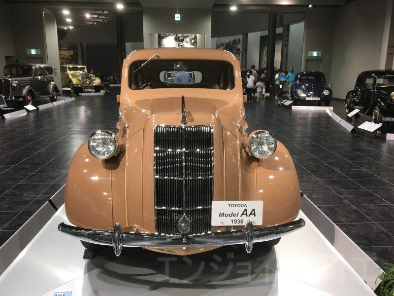トヨタAA型乗用車(1936年)