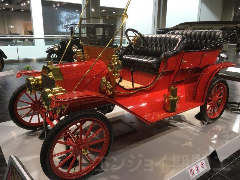 1909年T型フォード