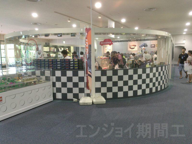 トヨタ博物館のショップ