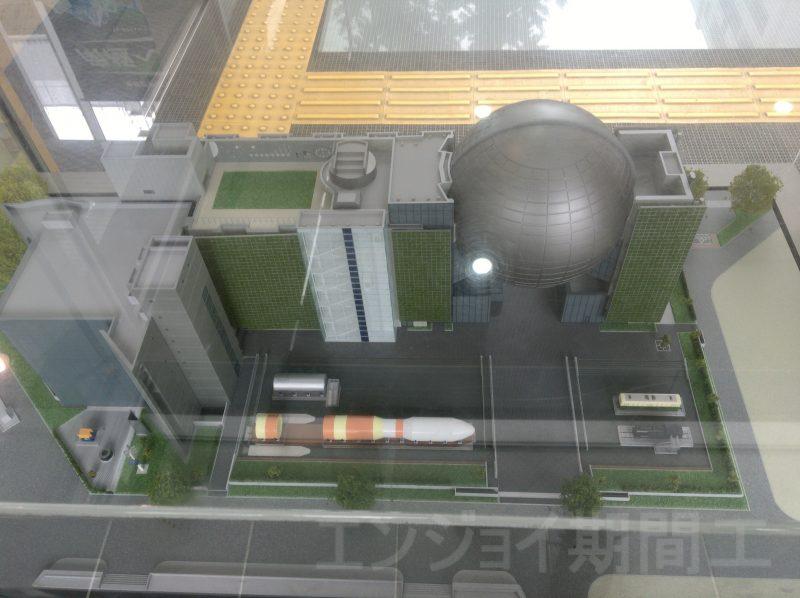 名古屋市科学館全体像