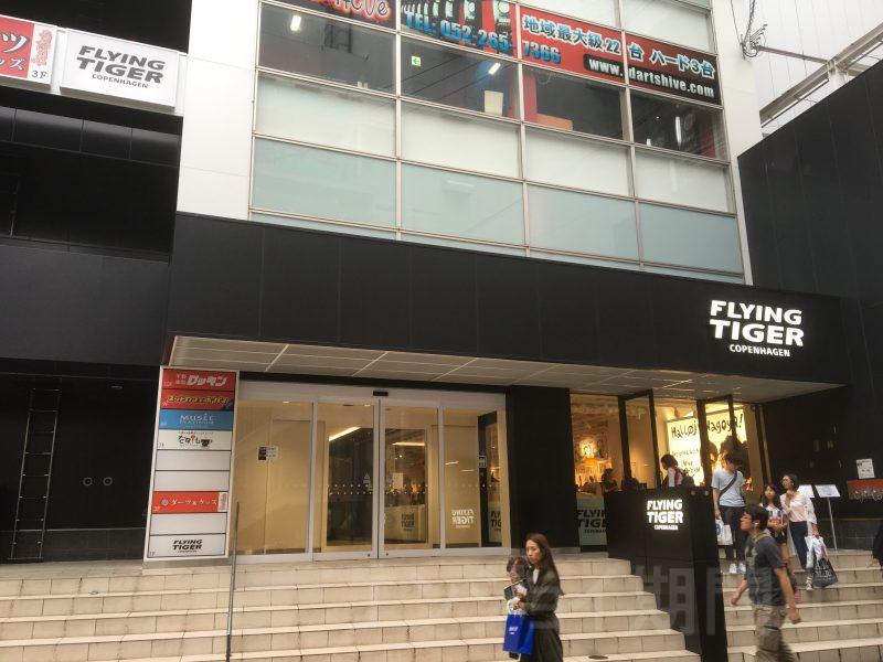 なぞともカフェ 矢場町駅