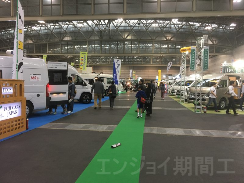 名古屋キャンピングカーフェア 2016