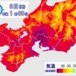 愛知の工場は暑すぎる