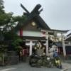 富士山へ行ってきた